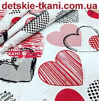 Ткань хлопковая с большими сердцами размером 20 см (№ 572)