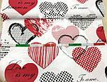 Ткань хлопковая с большими сердцами размером 20 см (№ 572), фото 4