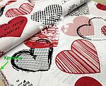 Ткань хлопковая с большими сердцами размером 20 см (№ 572), фото 6