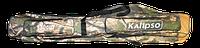 Чехол Kalipso 130 см , 3 отдела