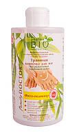 Травяная ванночка для ног Pharma BIO LABORATORY фито-педикюр для размягчения огрубевшей кожи 500 мл