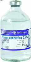 Новокаин 0,5% 100 мл раствор для ветеринарного применения