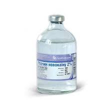 Раствор новокаина 2% 200 мл (Бровафарма) для ветеринарного применения