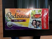 Чай Rodzinna (Родзина) Earl Gray 100 пакетов. Польша.