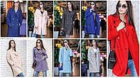 """Женское стильное пальто """" Тонни"""" в разных цветах"""
