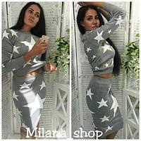 Вязаные женские костюмы оптом в Украине. Сравнить цены, купить ... ce79719dca7