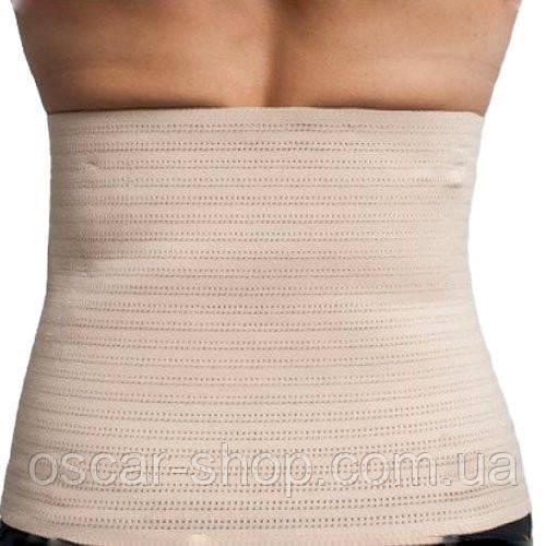 Бандаж ( пояс) противорадикулитный /согревающий /послеродовой /для похудения 5-7 размер