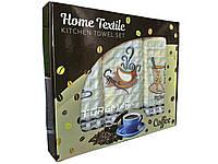 Вафельное кухонное полотенце - Home textil - Coffe - 3 шт. - 25*60 - 100% хлопок - Турция -, Харьков