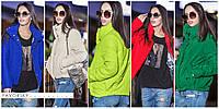 """Женская короткая куртка """"Бархат"""" в разных цветах"""