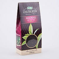 Чай черный Zauberer Madras Зауберер мадрас, 80 гр