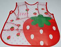 Слюнявчик - фартук из пвх для детей