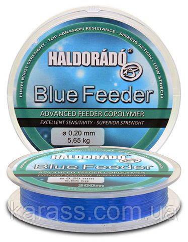 Леска HALDORÁDÓ BLUE FEEDER 0,20 MM