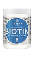 Маска для улучшения роста волос с биотином KJMN Kallos BIOTIN 1000ml