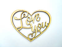 """Сердце деревянное""""Love you"""", заготовка"""