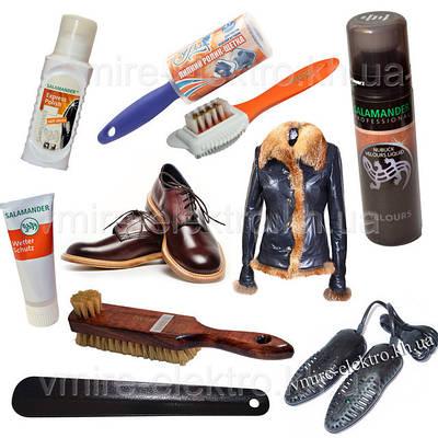 Средства по уходу за обувью и одеждой
