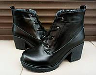 Ботинки Voyag из натуральной кожи с мехом внутри