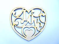 """Сердце деревянное """"Love"""", заготовка"""