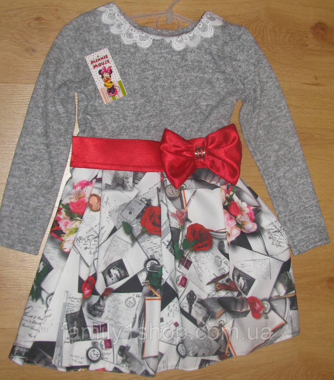 Платье для девочки 116-122