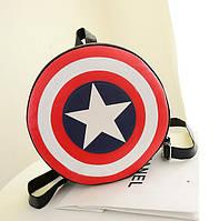 Круглый рюкзак Щит Капитана Америки