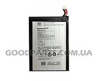 Батарея аккумуляторная BL211 4000mAh Li-ion для мобильного телефона Lenovo