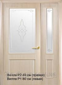 Полуторні двері Вілла скло з малюнком Р1