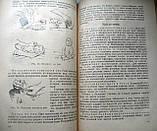 """Е.Цоппи """"Работа сестры в детских учреждениях"""". 1948 год. 79 иллюстраций!!!, фото 5"""