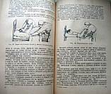 """Е.Цоппи """"Работа сестры в детских учреждениях"""". 1948 год. 79 иллюстраций!!!, фото 9"""