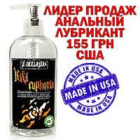 Анальный лубрикант  200 ml смазка Wild euphoria Лубрикант на водной основе  гель-смазка анальная