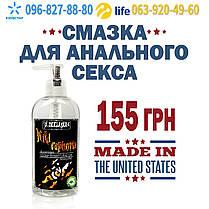 Анальный лубрикант  200 ml смазка Wild euphoria Лубрикант на водной основе  гель-смазка анальная, фото 3