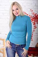 Водолазка женская красивая молодежная голубая.
