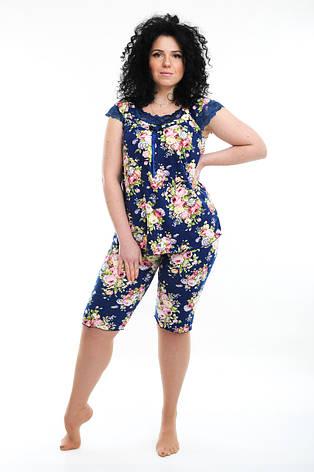 Нарядная женская пижама , фото 2