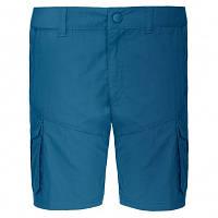 Шорты The North Face Women's Triberg Short PRUSSIAN BLUE