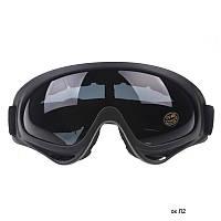 Горнолыжные солнцезащитные очки-маска Л2 радуга