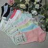 """Укороченные женские носки """"Шугуан"""", 36-41 р-р .  Женские носочки, носки для женщин короткие"""