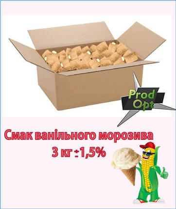 Кукуруздяні подушечки Супер Хруст ваніль вагові 3 кг , фото 2