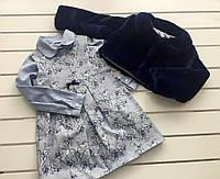 Детский костюм - меховое болеро , сарафан , рубашка - для девочки на 3-5 лет