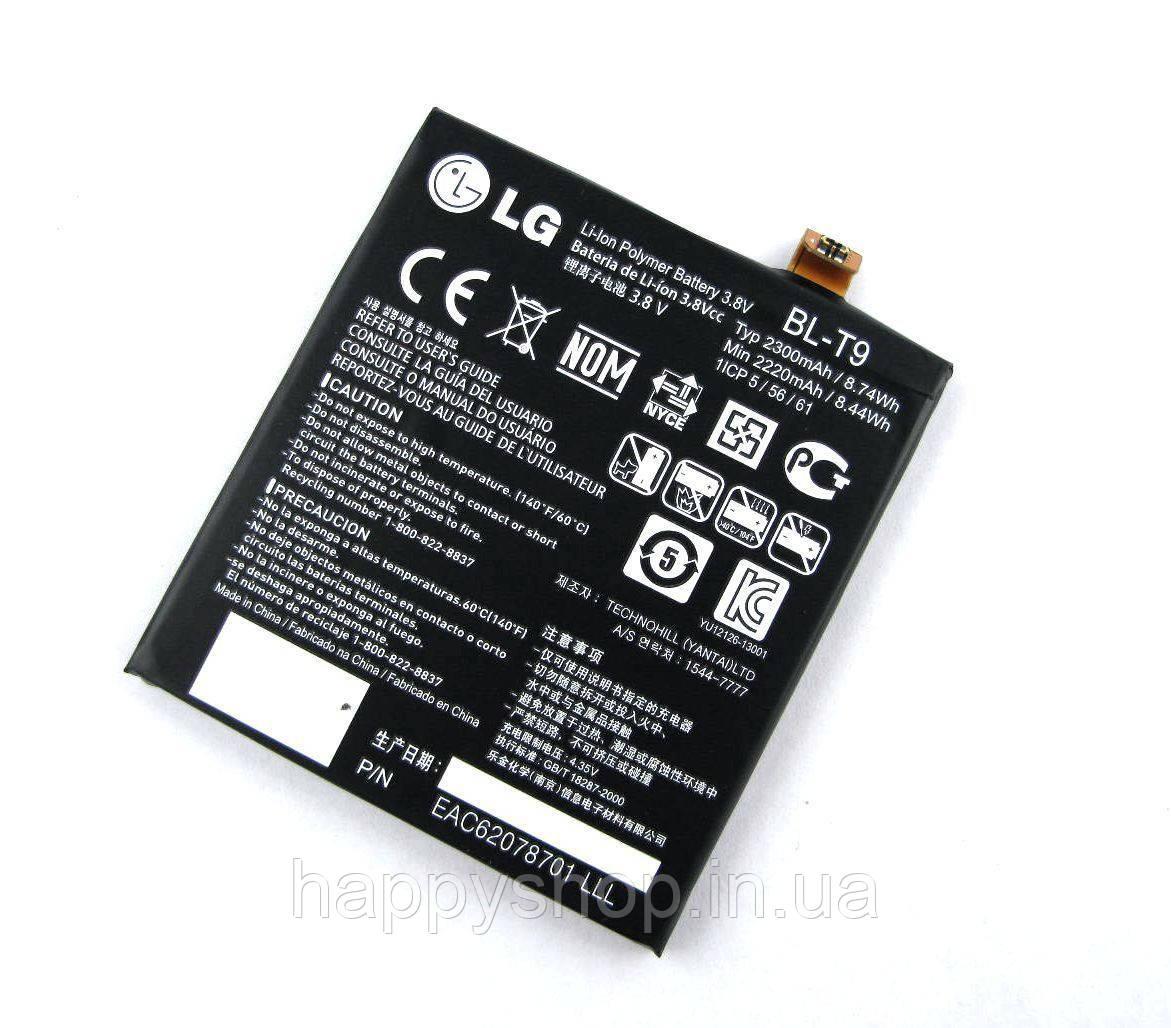 Оригинальная батарея для LG D821 (BL-T9)