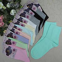 """Женские носки средней высоты """"Шугуан"""", 36-41 р-р .  Женские носочки, носки для женщин"""