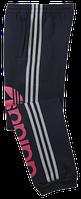 Штаны дет. Adidas Originals (арт. G69782)