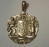 Герб Грушевского подвеска.