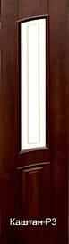 Дверное полотноАнтре Р4 стекло сатин