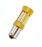 Автомобильная LED лампа P21W (1156) 12V 81 SMD