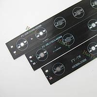 Плата алюминиевая (подложка) для 15-и светодиодов 1-5 Вт