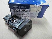 Выключатель противотуманных фар Hyundai Ix35/tucson 05-10, Mobis 937402E001CA