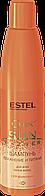Шампунь увлажнение и питание Estel  Curex SunFlower с UV-фильтром 300 мл