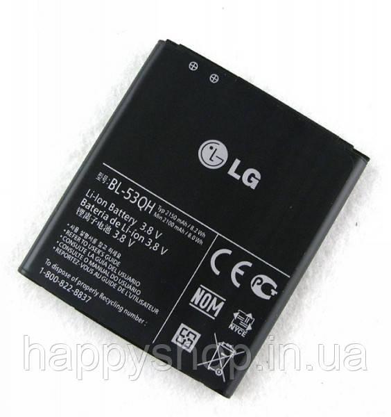 Оригинальная батарея для LG P765 (BL-53QH)