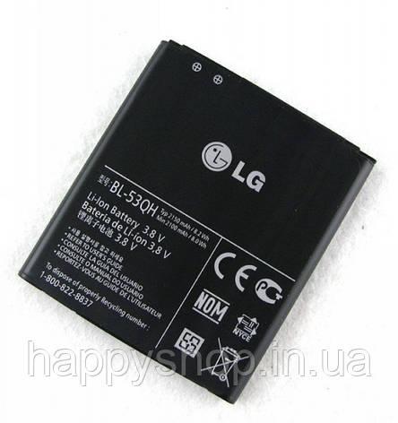 Оригинальная батарея для LG P765 (BL-53QH), фото 2