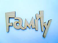 "Деревянные слова, декор ""Family_2"""