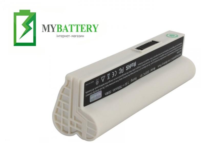 Аккумуляторная батарея Asus Eee PC 2G 4G 700 701 8G 900 A22-700