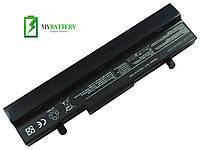 Аккумуляторная батарея Asus Eee 1005P 1005PE 1005PEG 1001HA 1001P R1001PX